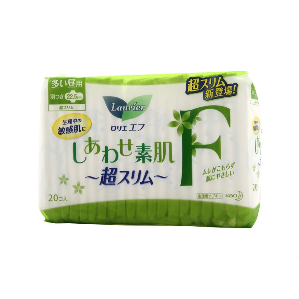 日本美女带卫生巾 > qq头像男生带字