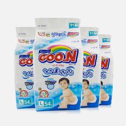 日本大王L54片(9-14kg)维E纸尿裤<4包装-包邮包税-保税极速发货>