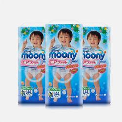 【包邮包税 3包装】日本moony尤妮佳 拉拉裤(男) L44