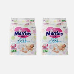 【2包组合】日本花王S82(4-8kg)新生儿纸尿裤<包邮包税-保税极速发货>