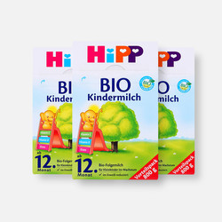 【包邮包税 3盒装】德国Hipp Bio喜宝有机奶粉4段(12个月以上宝宝)800g* 3盒装
