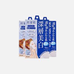 日本直邮【包邮包税】Kracie肌美精深层美白渗透保湿面膜蓝色5片装*3盒组