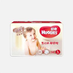 【包邮包税】韩国Huggies好奇 铂金装倍柔亲肤婴儿纸尿裤大号L58片