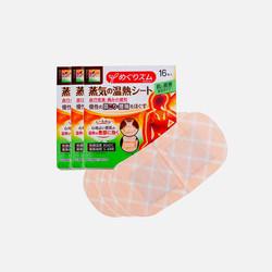 日本直邮【包邮包税7日极速达】KAO 花王||肩颈痛蒸汽温热贴||直贴皮肤型 16片*3