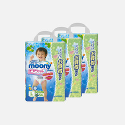 【包邮包税 3包装】日本Moony尤妮佳 L54片(9-14kg)男宝宝拉拉裤