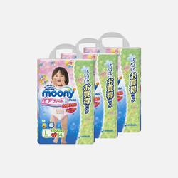 【包邮包税 3包装】日本oony尤妮佳 L54片(9-14kg)女宝宝拉拉裤