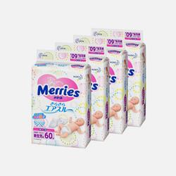 【包邮包税4包装】日本Merries花王 NB60片*4包(0-5kg)新生儿纸尿裤
