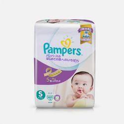 【包邮包税】日本帮宝适(Pampers) 婴儿纸尿裤 紫帮 S60 尿不湿