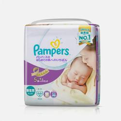 【包邮包税】日本帮宝适(Pampers) 婴儿纸尿裤 紫帮 NB66 尿不湿